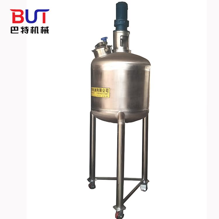 Atmospheric Pressure Stainless Steel Electric Heating Reactor